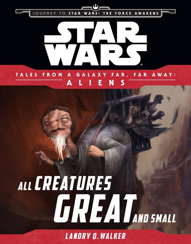 All_Creatures_Great_and_Small_cover_.jpg