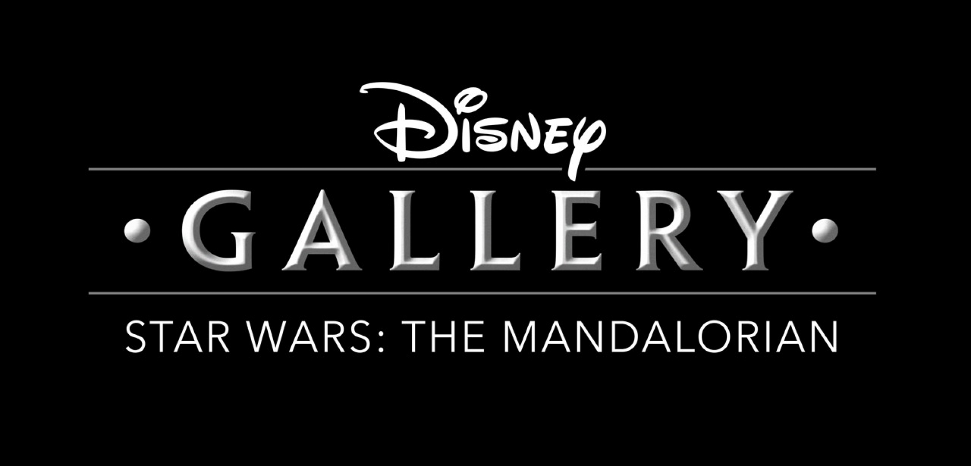 DISNEY GALLERY Logo The Mandalorian